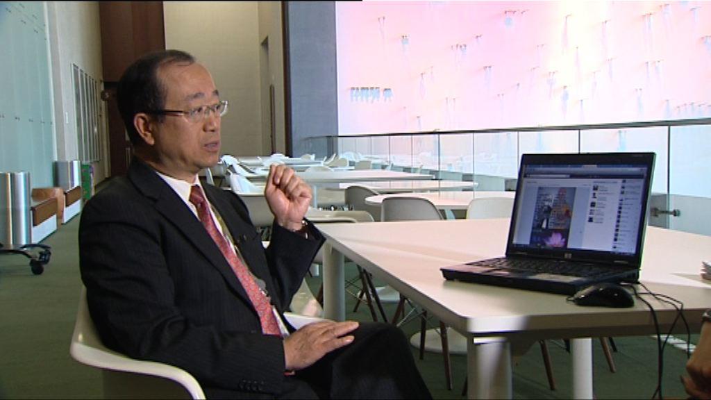 陳鑑林:網民對版權修訂條例有誤解