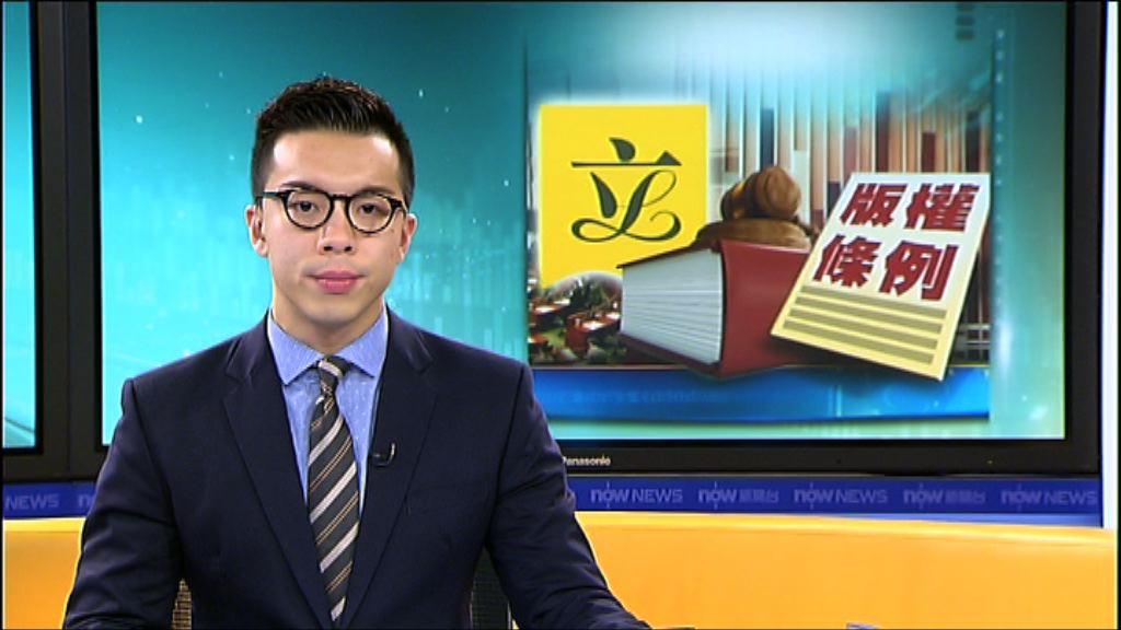 蘇錦樑拒絕接受泛民版權修訂新方案