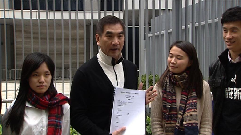 反版權法團體要求建制派政黨熟讀草案細節
