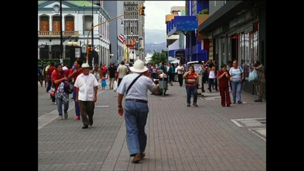 哥斯達黎加快樂地球指數奪冠