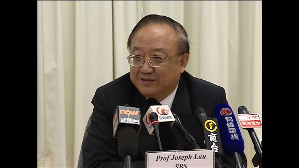醫委會主席贊成增加非業界代表