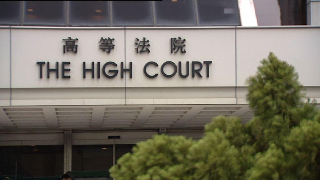 下月19日起陪審團案件旁聽者禁用手機