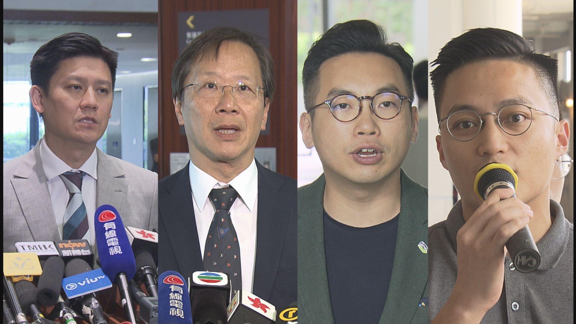 楊岳橋譚文豪等4人發公開信建議解散公民黨