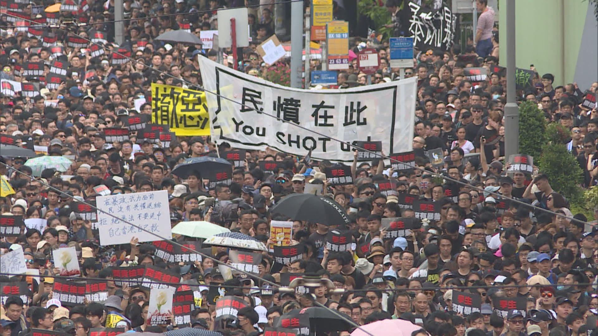民陣下午國際人權日遊行 警方籲和平表達意見