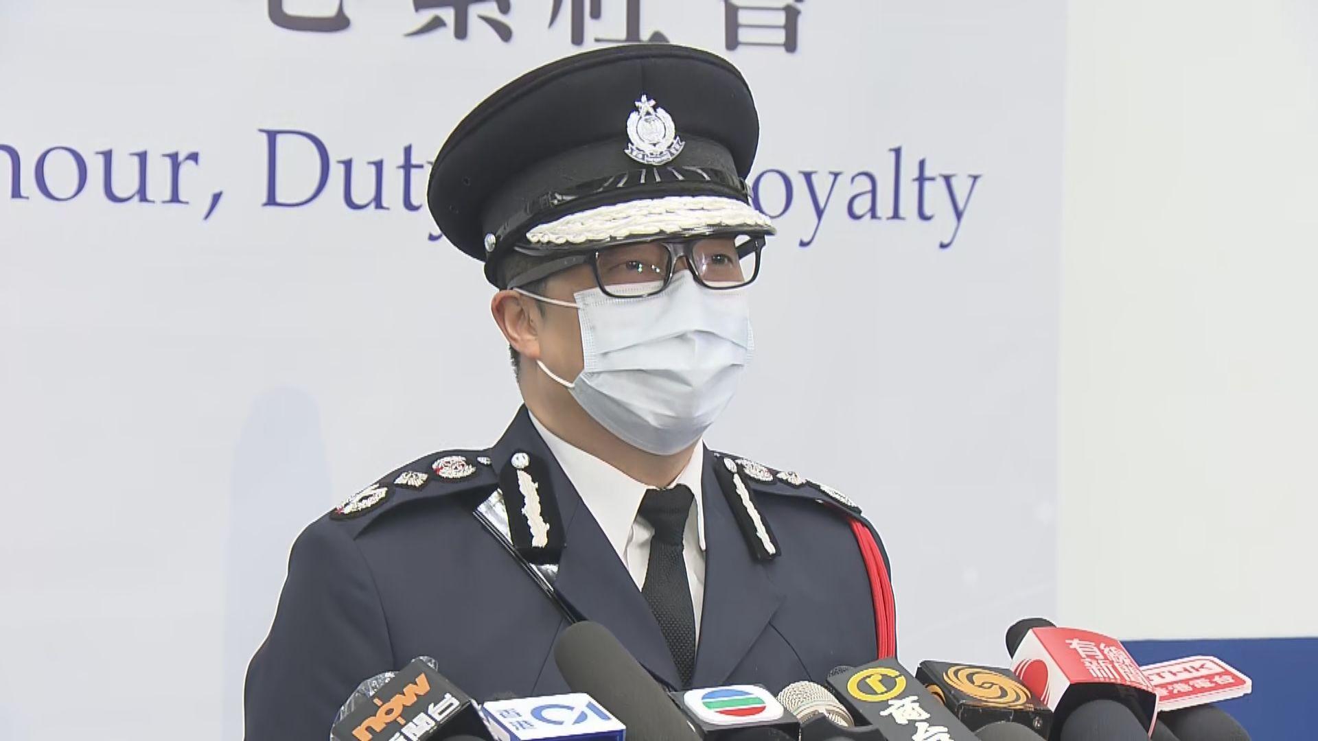 鄧炳強批評有傳媒煽動仇恨及分化社會
