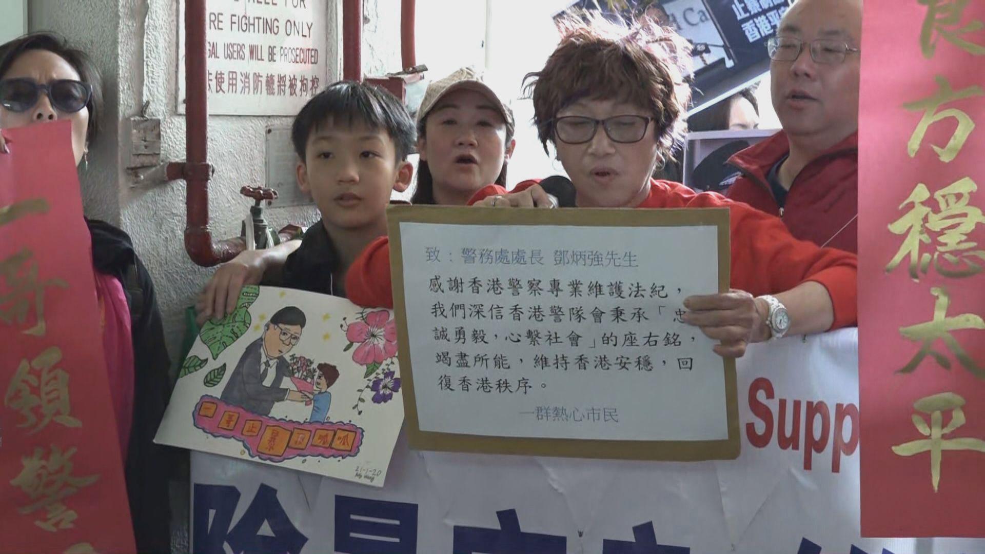 鄧炳強出席荃灣區議會 支持者場外聲援