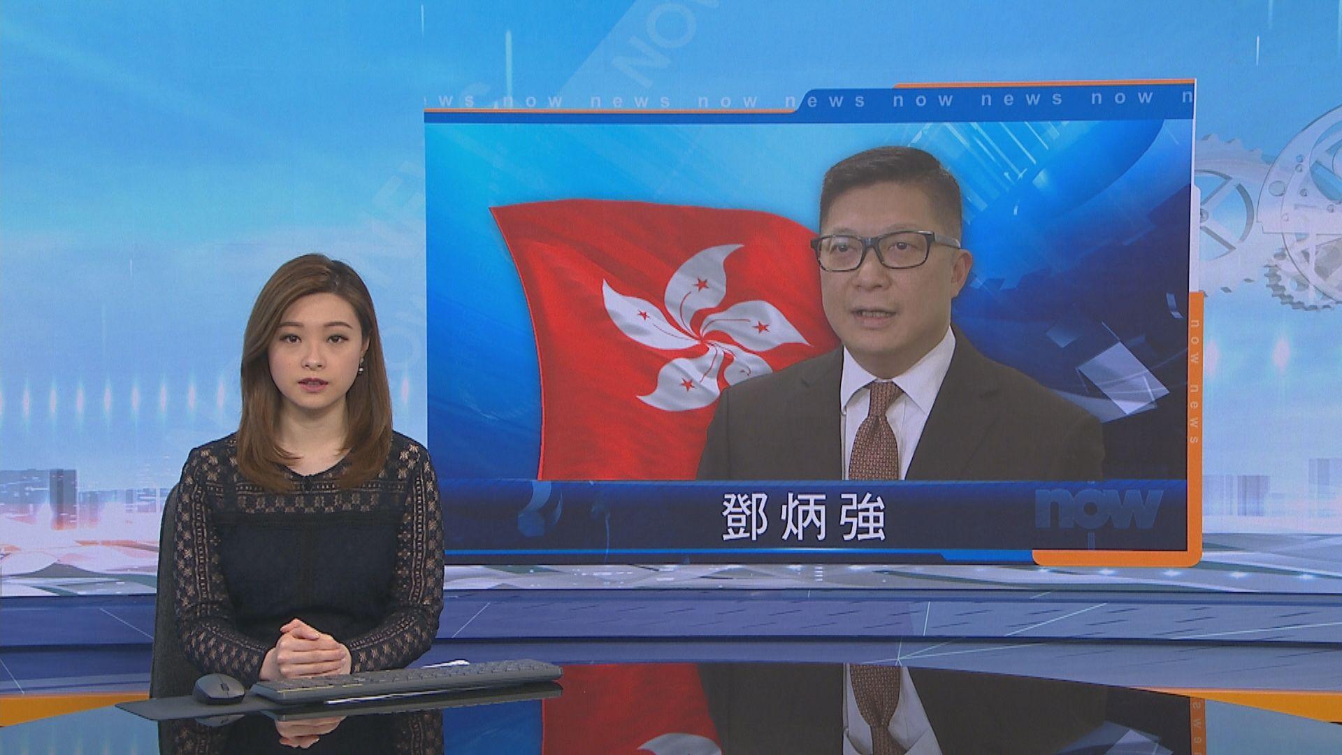 母親節當晚警方阻撓記者採訪 鄧炳強認不理想