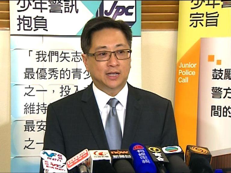 盧偉聰:警方會協助表決日立會大樓保安