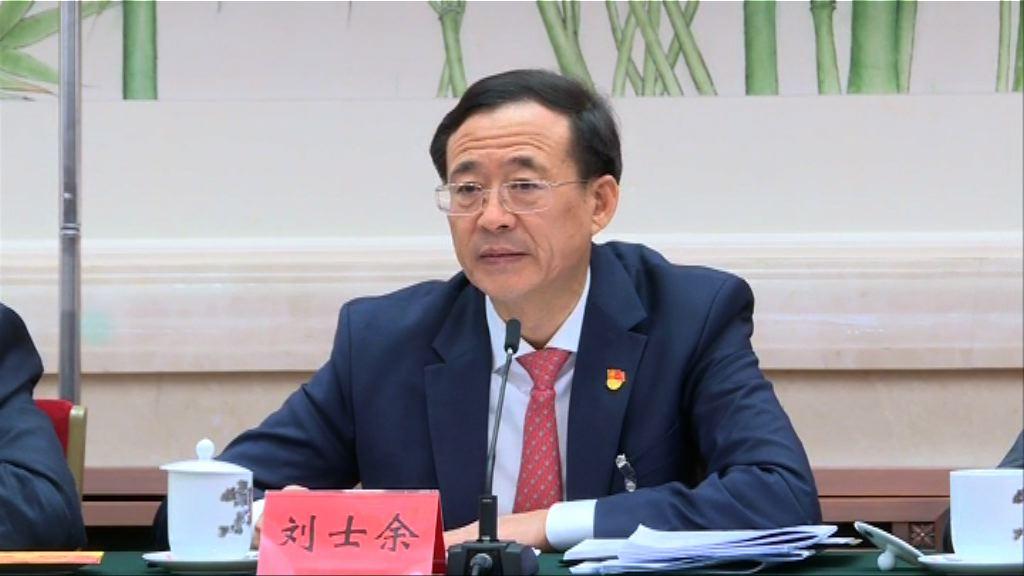 中證監主席:周永康薄熙來案涉篡黨奪權