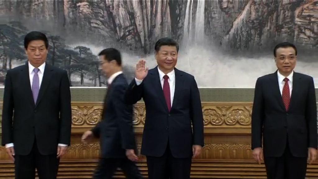 政治局常委七人名單公布 習近平連任總書記