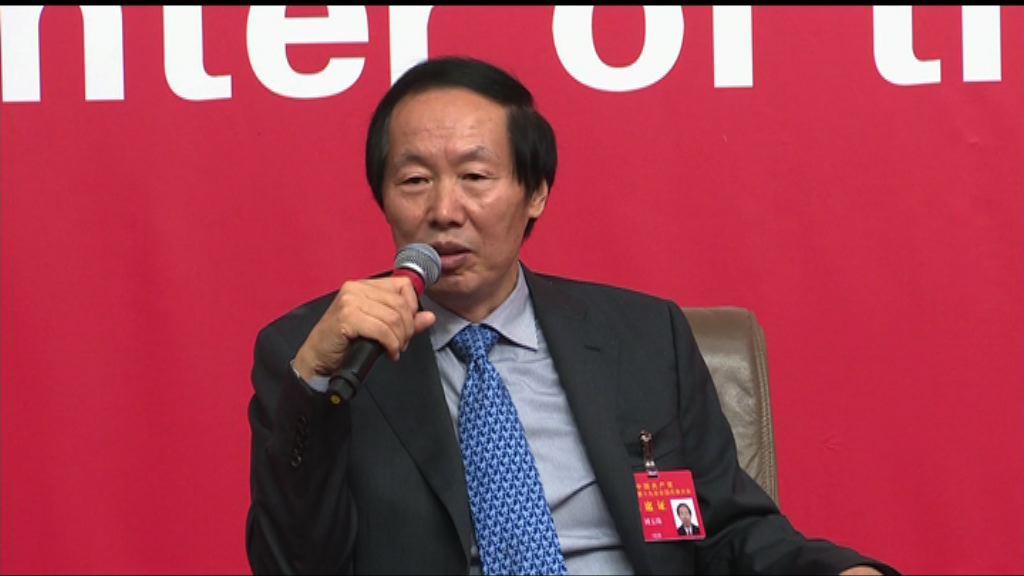 劉玉珠稱重視香港與內地文物領域交流合作