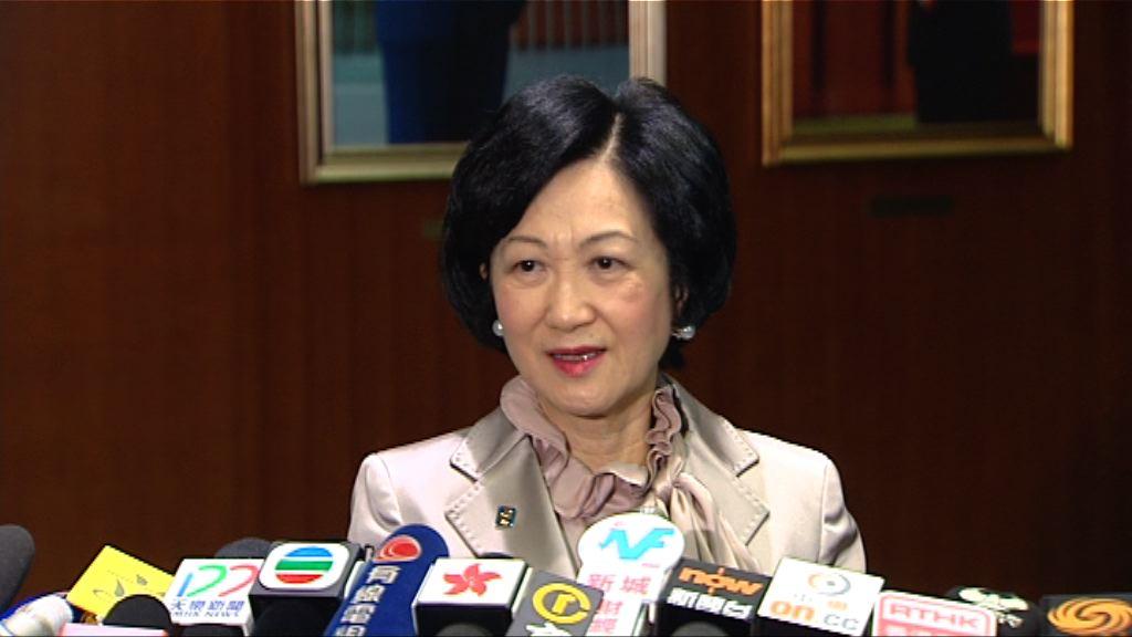 葉劉淑儀:中央憂香港有分離傾向