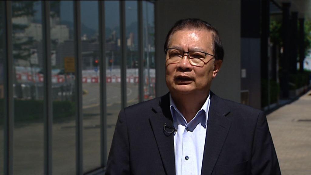 譚耀宗:中央對港方針不變