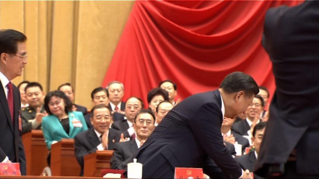 十九大開幕 江澤民在重要時刻被遮擋