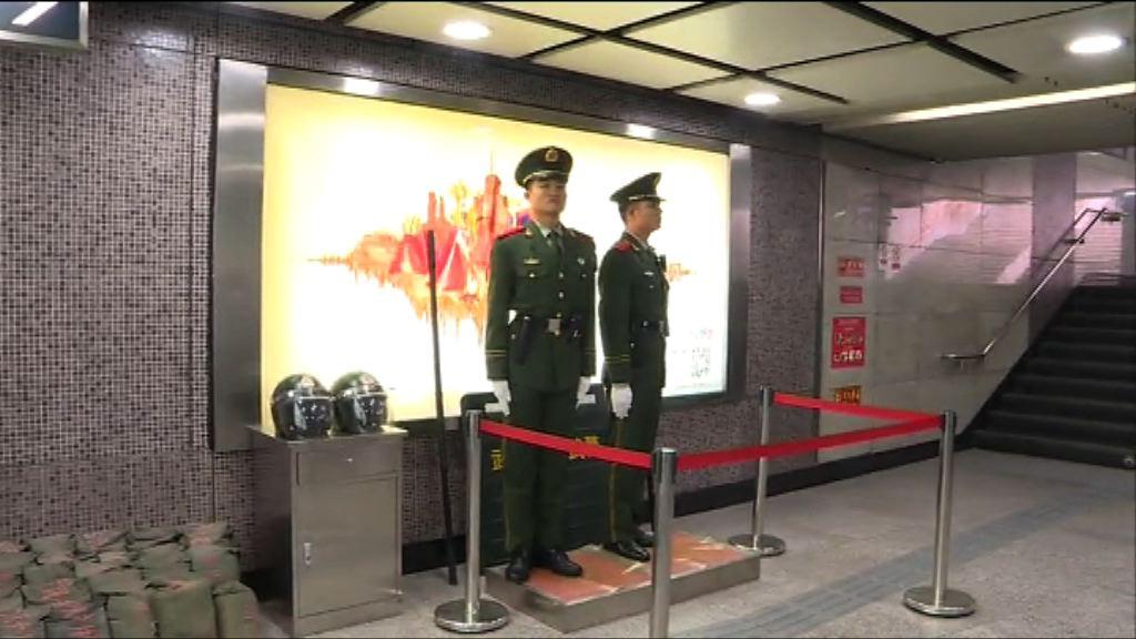 十九大明開幕 各省調撥警力到北京增援