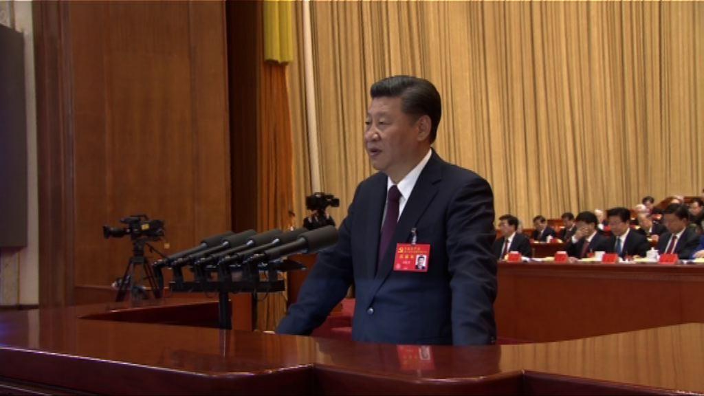 習近平:認同兩岸同屬一個中國就能開展對話