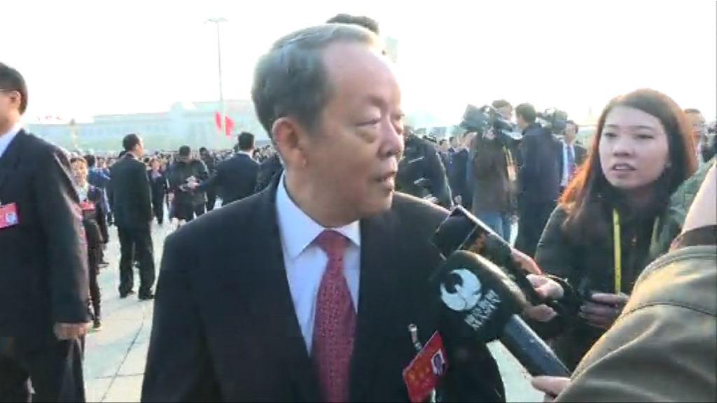 王光亞:人事更替不影響黨和國家的大方針