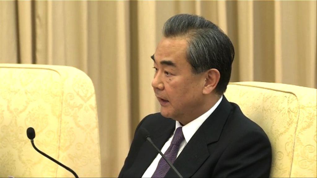 王毅:中國將為人類社會注入正能量