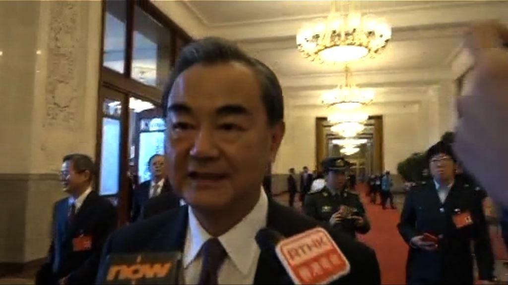 王毅冀規劃下一階段中美關係新發展前景