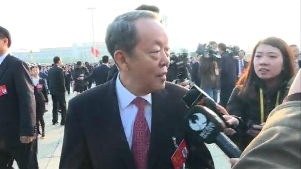 王光亞:主管香港官員更替不改一國兩制方針