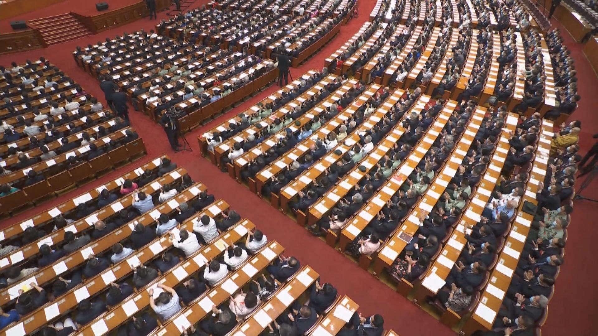 政協通過政治決議 包括一致贊成及支持建立港區國安法