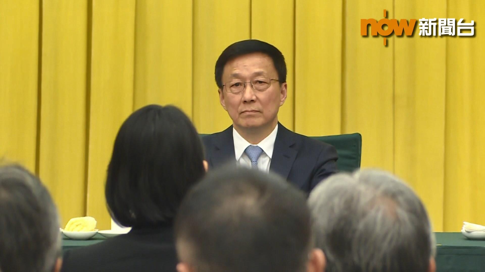 韓正北京出席港澳政協聯組會議
