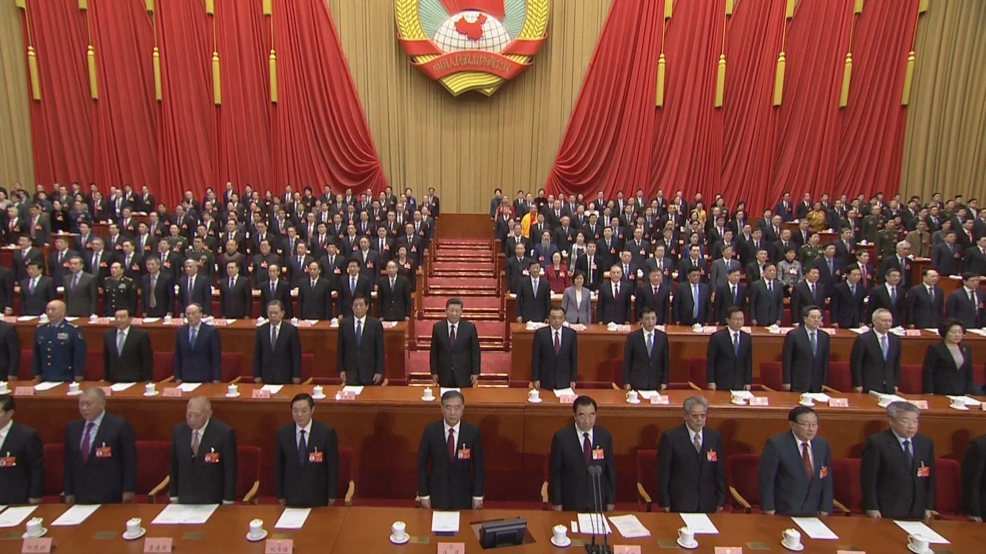 全國政協主席汪洋發表上任後首份工作報告