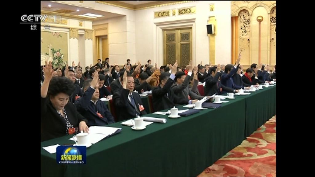 十多名香港委員晉身政協主席團