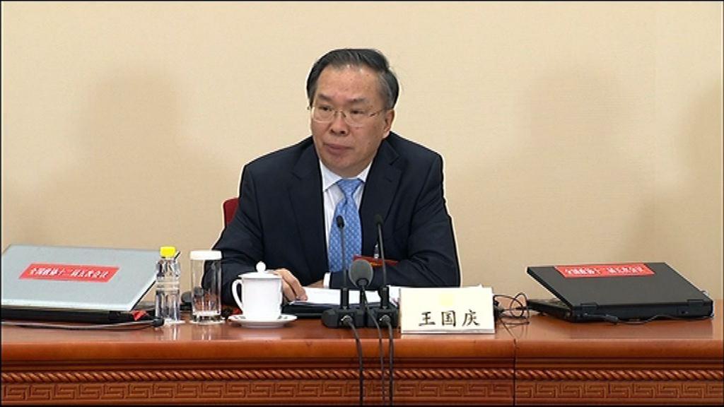 【穩健前行】王國慶:內地深化改革步伐不會放慢