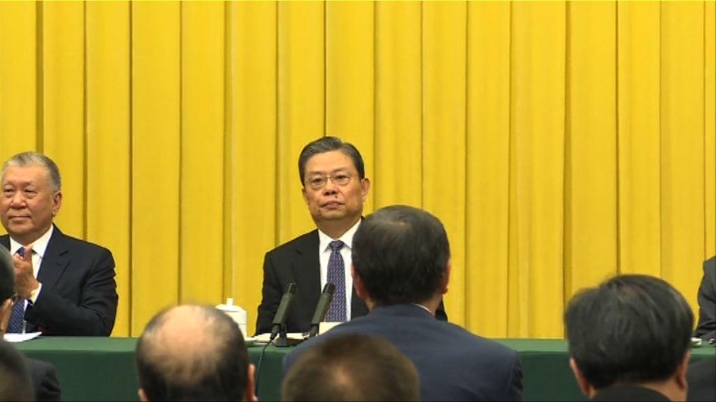 趙樂際要求政協委員準確掌握一國兩制方針