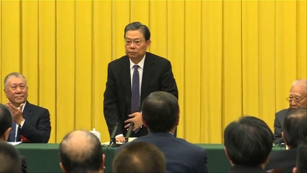 政協委員引述趙樂際重申要堅定落實一國兩制