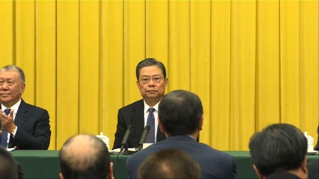 趙樂際:不容許以高度自治為名對抗中央管治權