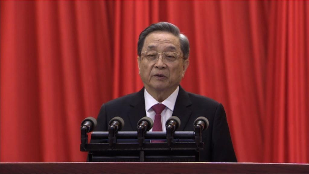 全國政協會議開幕 俞正聲發任內最後一份工作報告