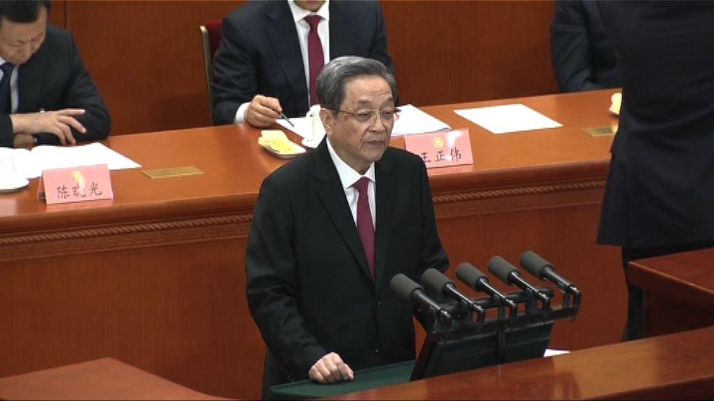 俞正聲籲各界人士自覺接受中共領導