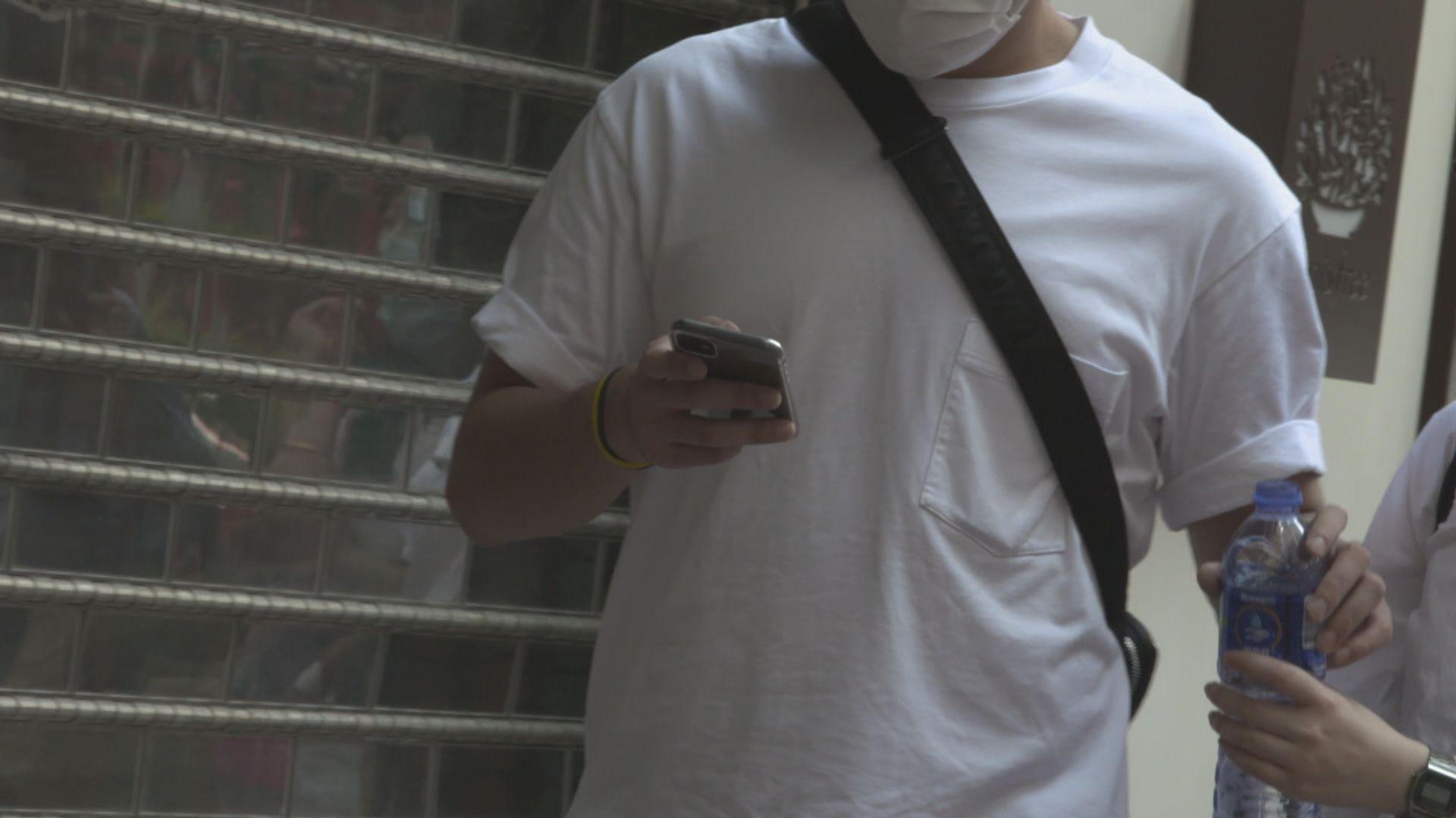 安心出行手機應用程式下周推出 創科局指使用者行蹤不會外洩
