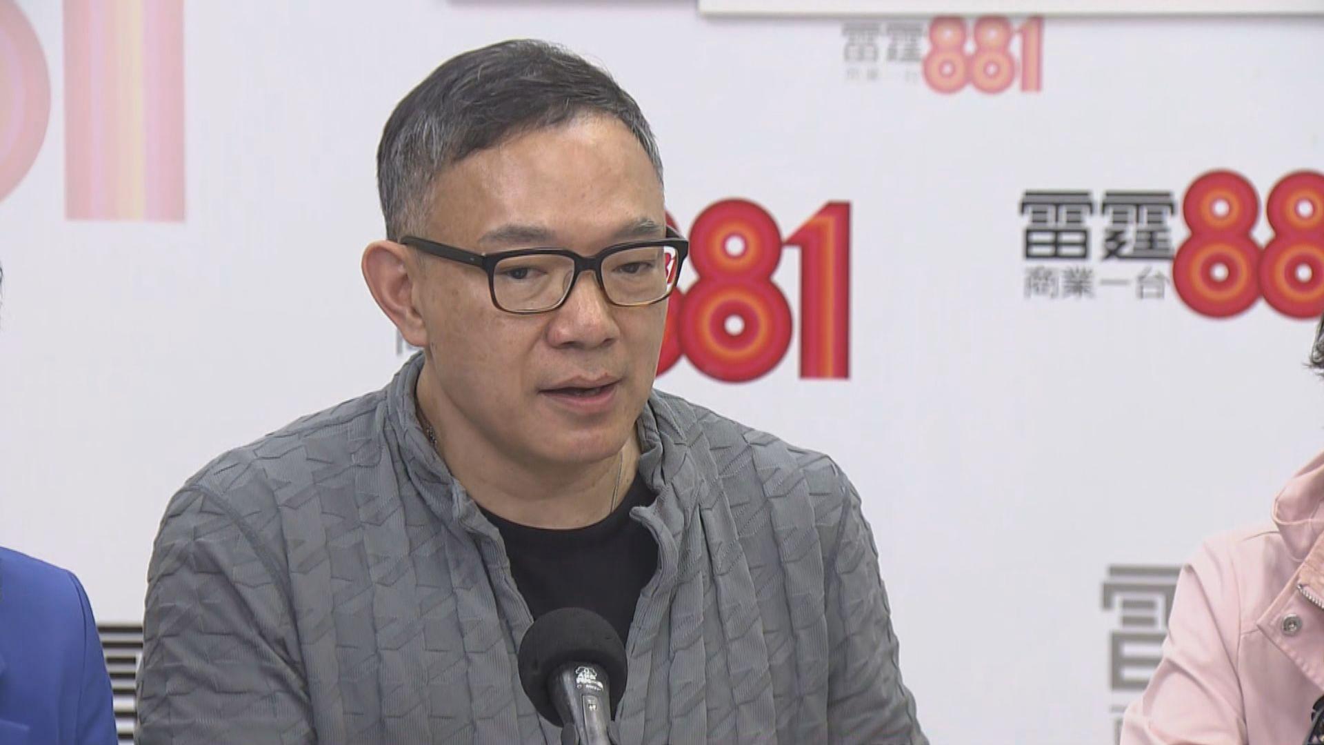 謝偉俊:可討論將追溯期定於逃犯條例修訂前一年