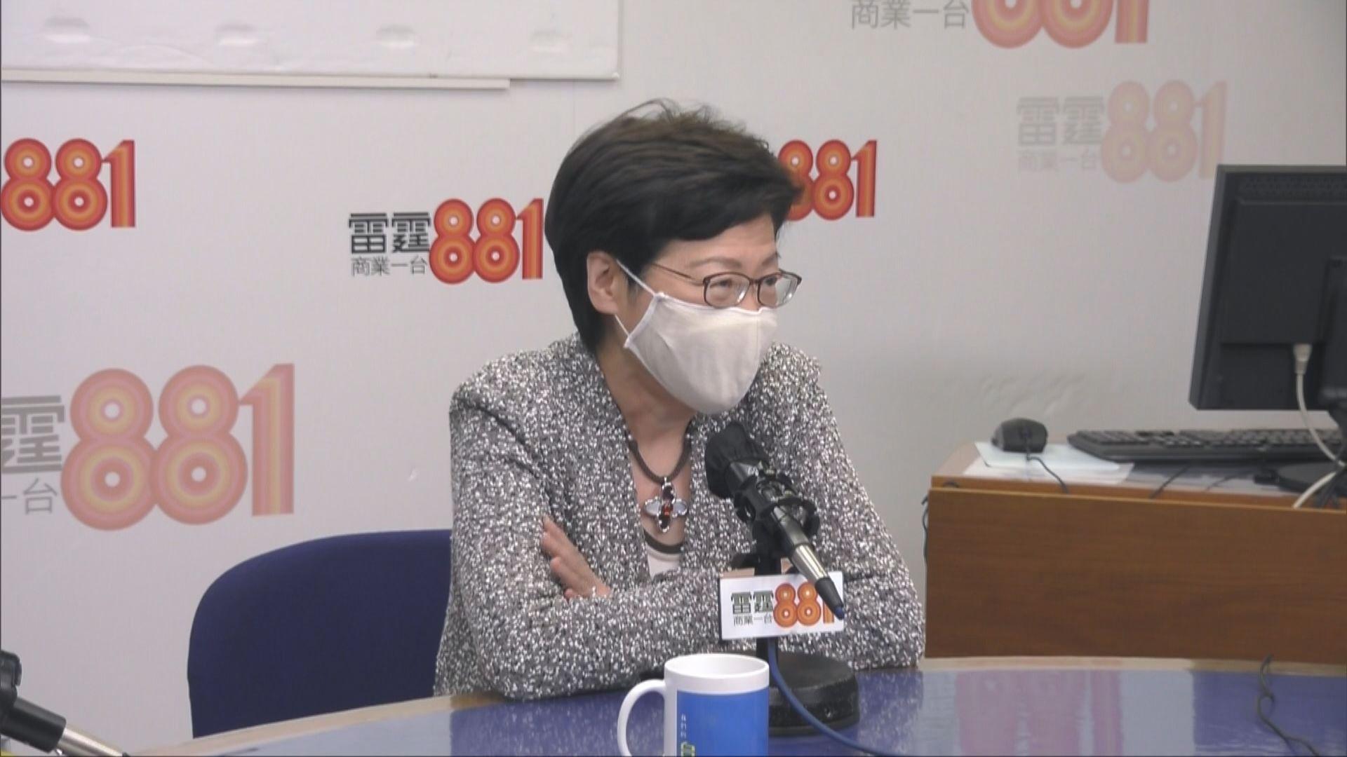 林鄭:李家超需統籌維護國安 不期望他處理扶貧、青年