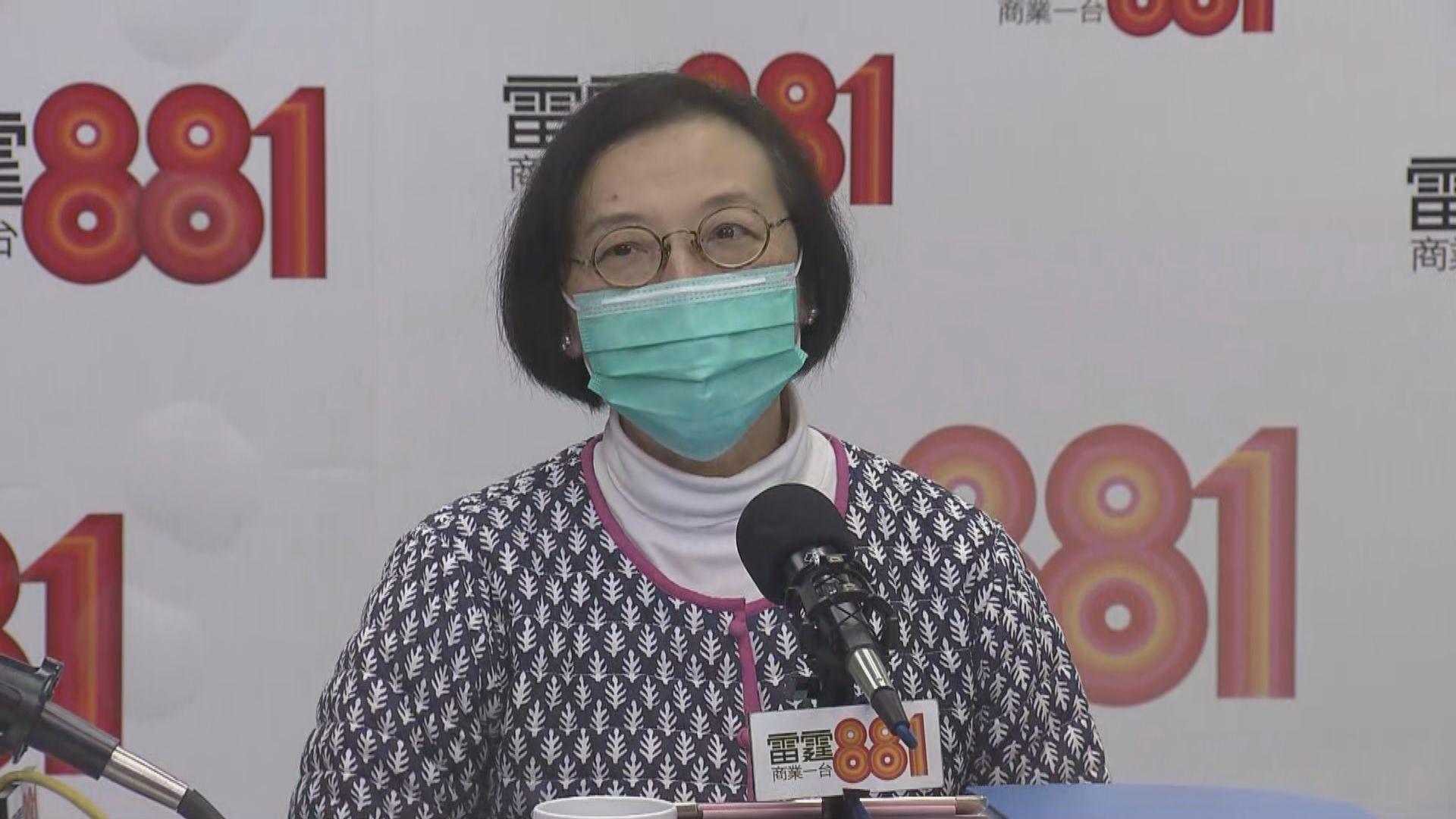 陳肇始:火炭及荔枝角檢疫中心遠離民居 望市民體諒