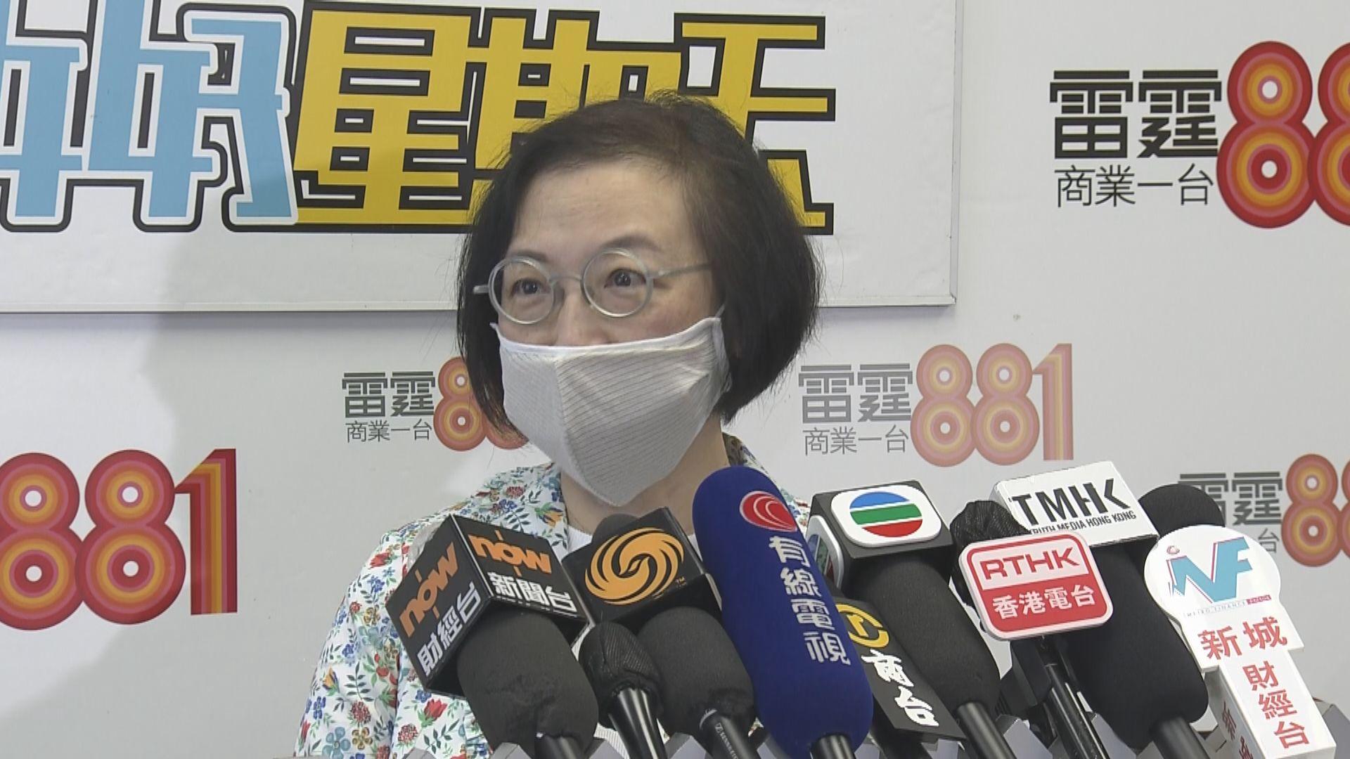 陳肇始︰粵港澳商機制縮短檢疫時間