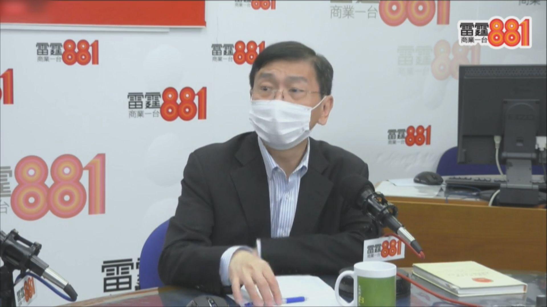 陳文敏:中央應指出國安漏洞