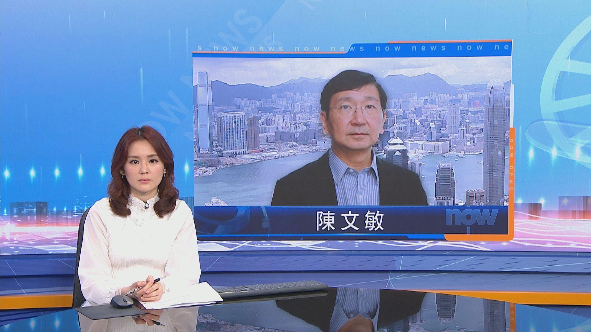 陳文敏:國安法涵蓋活動令罪行更不清晰