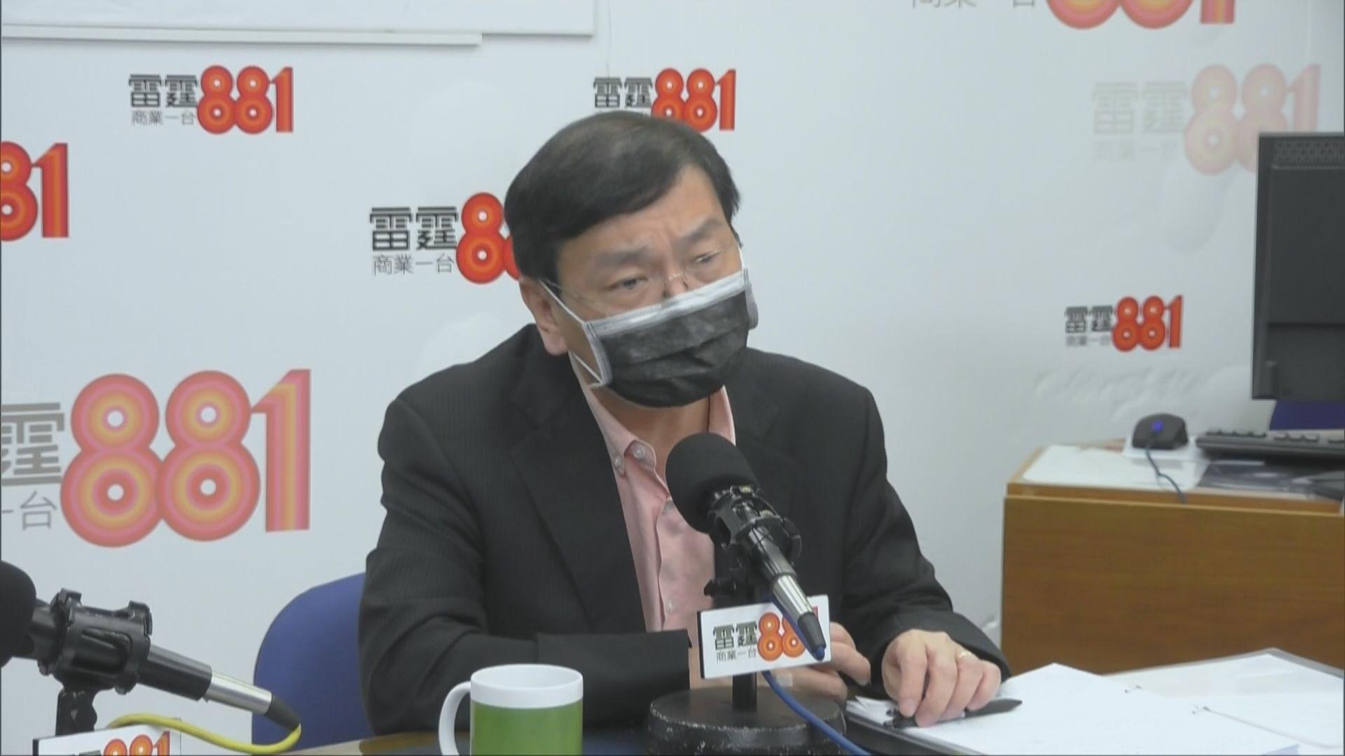 陳文敏:非只影響小撮人就不擔心國安法