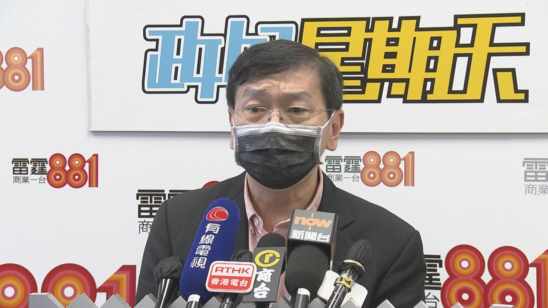 陳文敏:若因反國安法被取消參選資格不合理