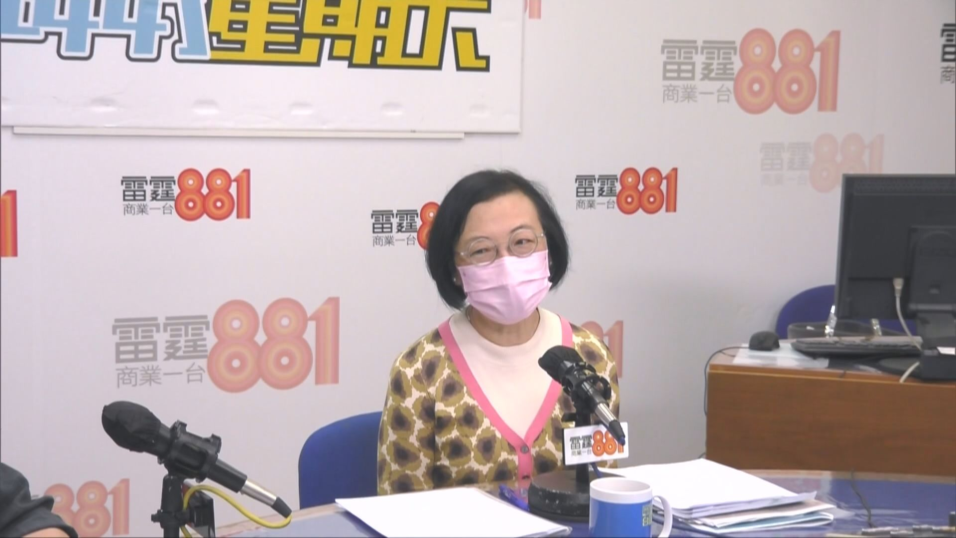 陳肇始:會要求檢疫酒店提供特別協助予檢疫的兒童