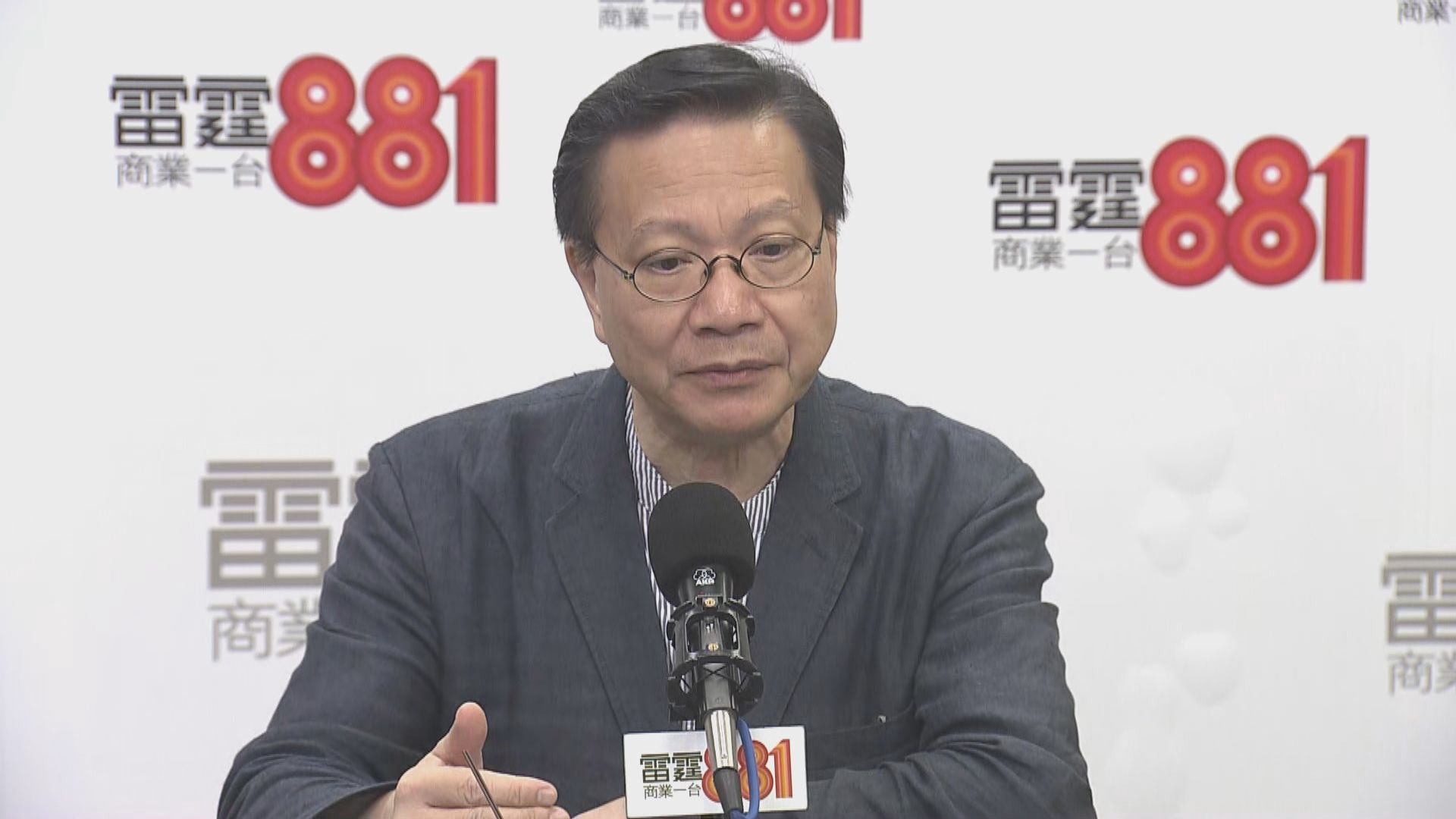 張炳良:社會正用自殘方式表達訴求
