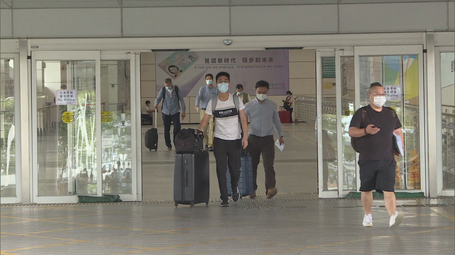 張建宗:不排注射疫苗是粵港澳通關條件之一