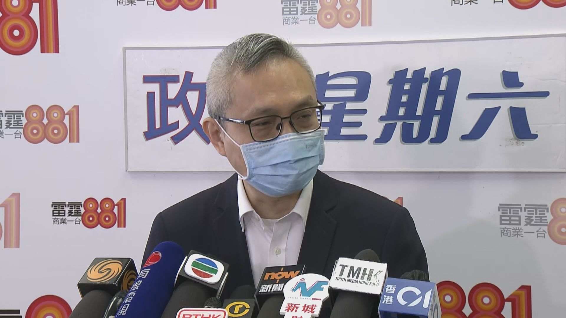 徐德義:檢疫中心數量有限 按風險決定檢疫政策