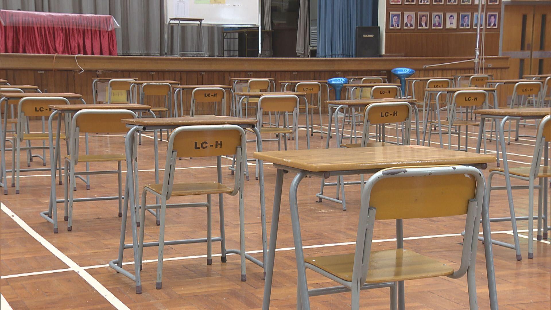 文憑試周五開考 鄧振強不擔心有爆發風險