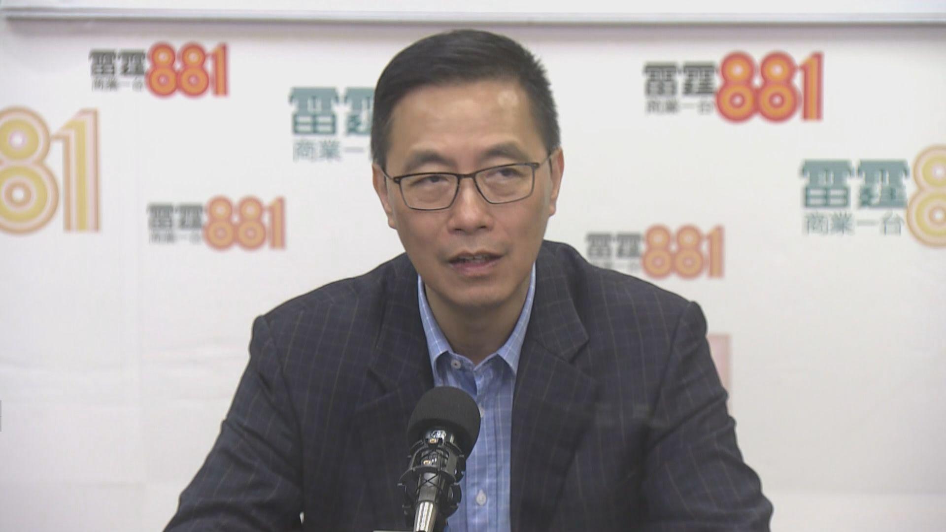 楊潤雄:通識科檢討不應涉政治因素