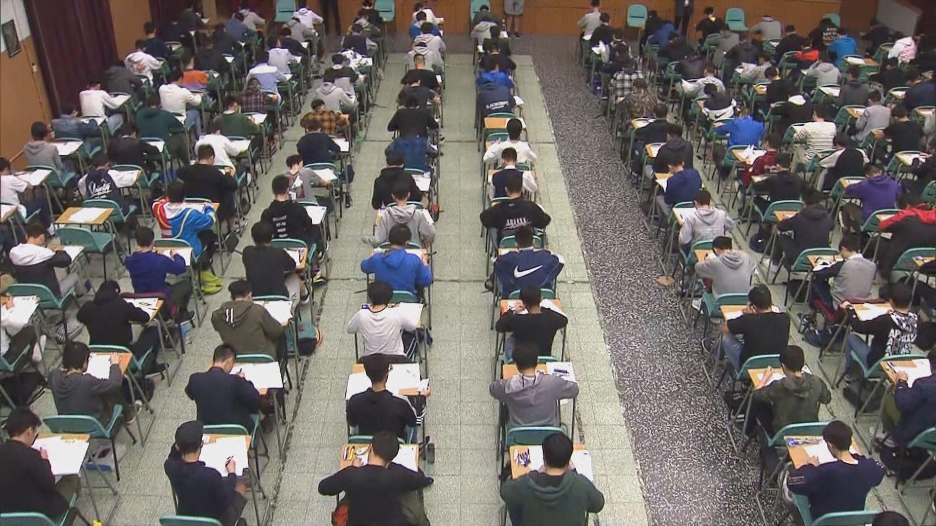 考評局:考生不會因無口罩被拒應考文憑試
